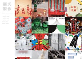 piliwu-design.com