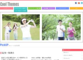 pill-care.com
