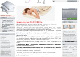 pillow.kiev.ua