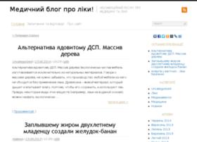 pills.org.ua