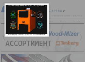 pilo-teh.ru