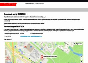 pilotage-rc.ru