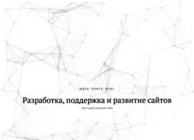 pim-sib.ru