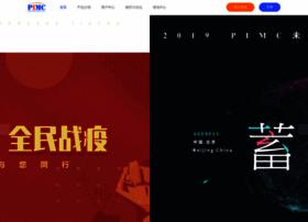 pimconline.com