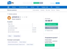 pimed.ru
