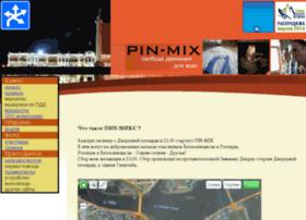 pin-mix.spb.ru