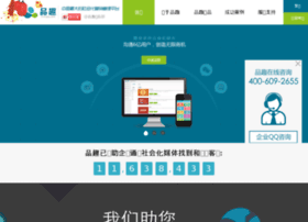 pin-qu.com