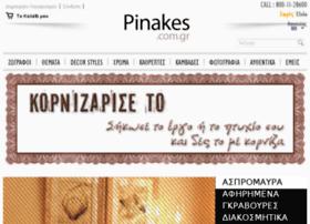 pinakes.com.gr