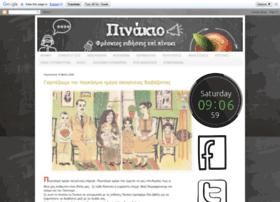 pinakio.blogspot.com