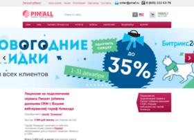pinall.ru