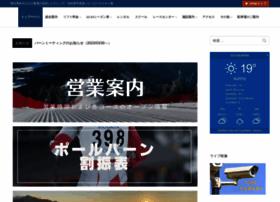 pinebeak.co.jp