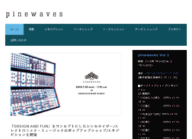 pinewaves.jp