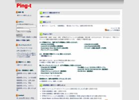 ping-t.com