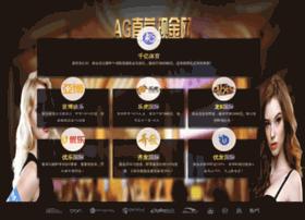 ping8.com.cn