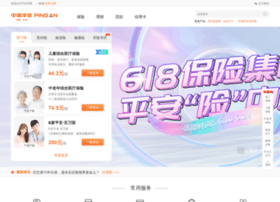 pingan.com