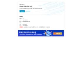 pinganbaoxian.org