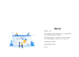 pinganhaofang.com