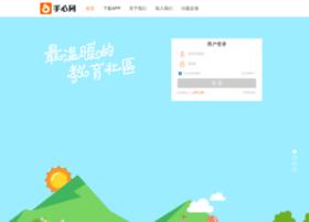 pinganxiaoyuan.com