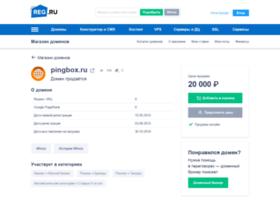 pingbox.ru