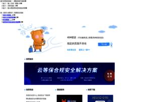 pingdingshan.admaimai.com