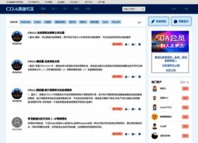 pinggu.com