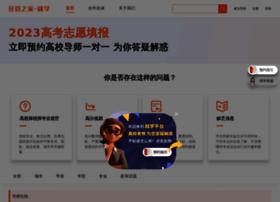pinggu.org