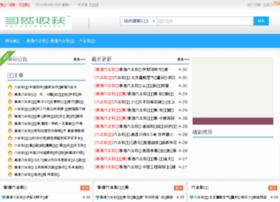 pingguoshuxia.com