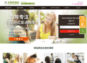 pinghe.com