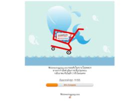 pingkyjungshop.com