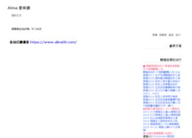 pingpig.pixnet.net