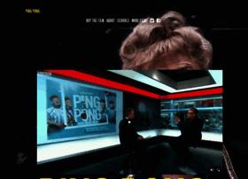 pingpongfilm.co.uk