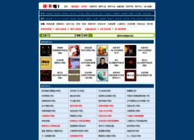 pingshu8.com