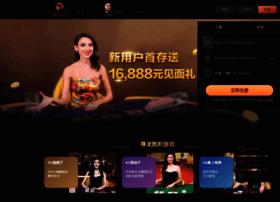 pingyuseo.com
