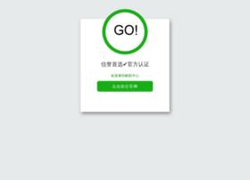 pink-runner.com