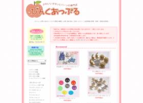 pinkapple.jp