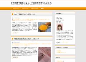 pinkbeach.seesaa.net