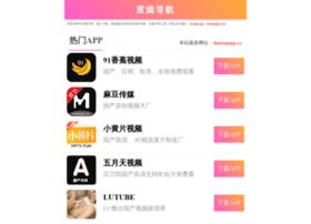pinkbydesignstamps.com