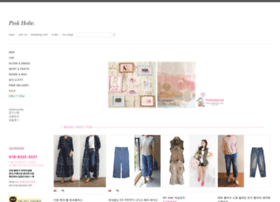 pinkholic.com