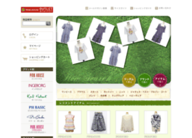 pinkhouse-outlet.jp