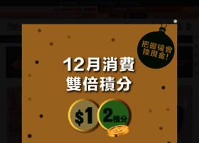 pinkicon.com