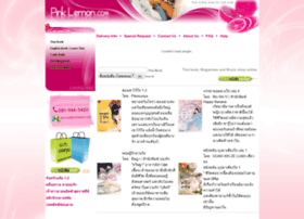 pinklemon.com