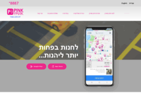 pinkpark.co.il