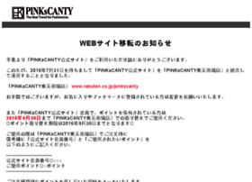 pinkscanty.com