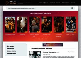 pinkvanilla.ru