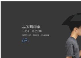 pinlo.com.cn