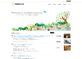 pinnacle700.co.jp
