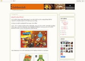 pinnokki.blogspot.com