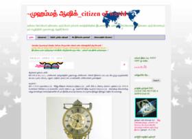 pinnoottavaathi.blogspot.com