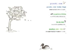 pinoki.com