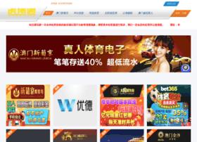 pinpaiweixiu.com